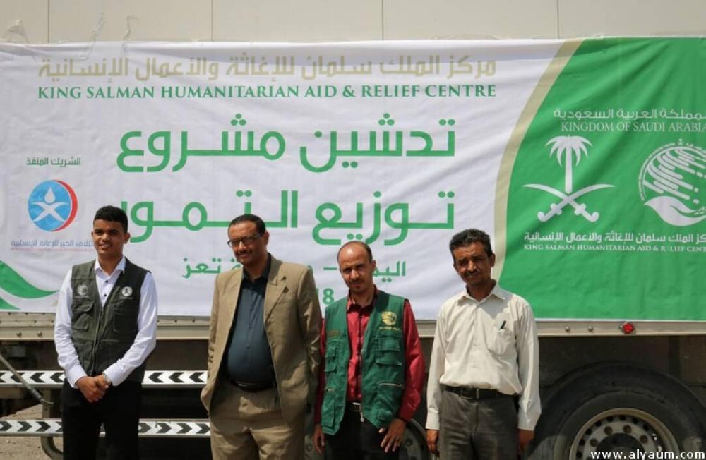 مركز الملك سلمان يوزع 3500 كرتون من التمور بمحافظة تعز