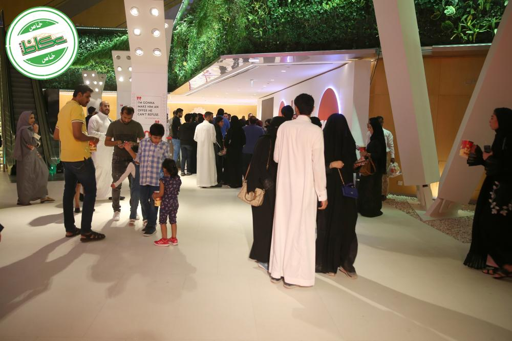 لأول مرة في السعودية.. العائلة تقضي «الويكند» بالسينما