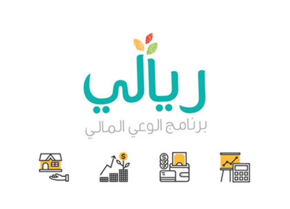 45 من المشاركين السعوديين لم يتمكنوا من ادخار ولو جزء بسيط من راتبهم الشهري أخبار السعودية صحيفة عكاظ