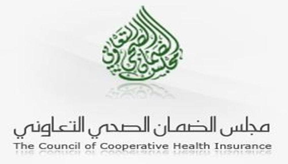 الضمان الصحي حل 53000 شكوى في التأمين أخبار السعودية صحيقة عكاظ