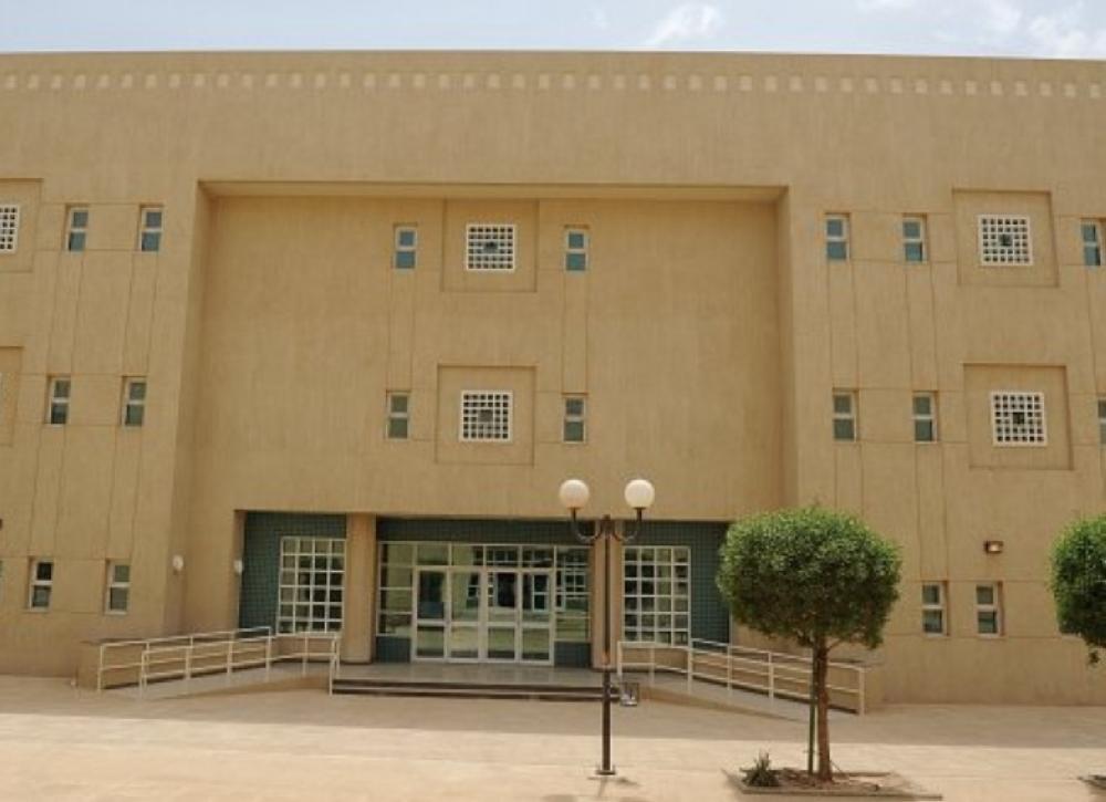 كلية التقنية بالرياض للبنات