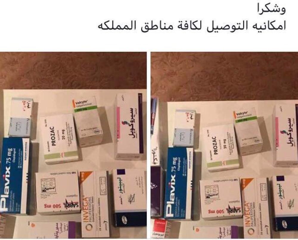 الصحة: إحالة مقاول «بائع أدوية» للنيابة العامة