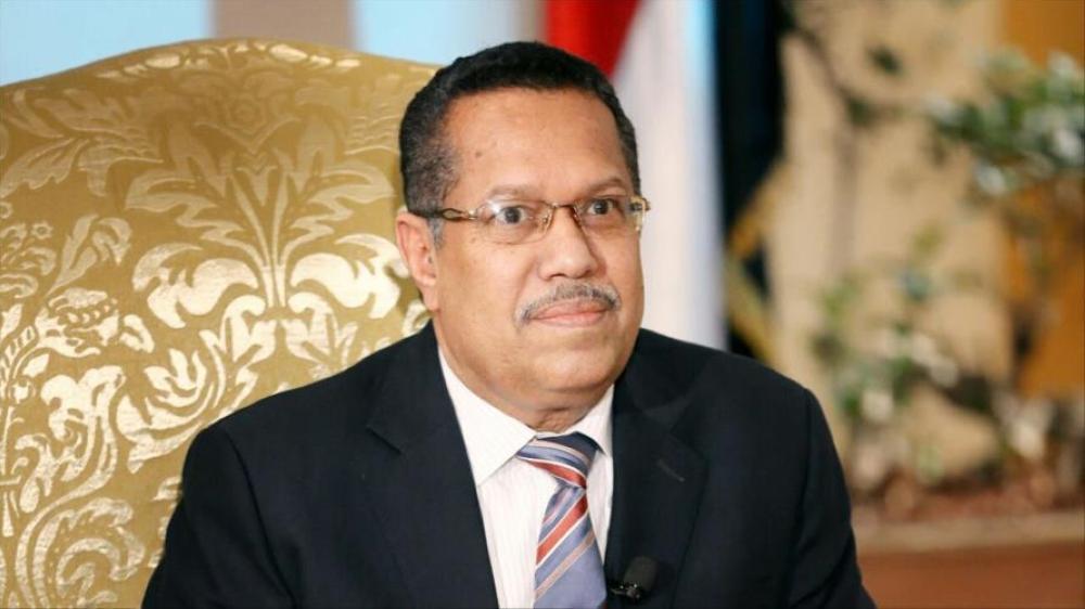 الحكومة اليمنية توجه بمنع حمل السلاح في عدن