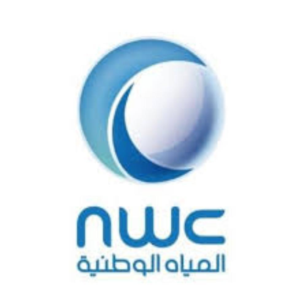 «المياه الوطنية» تحدد مواعيد استقبال عملائها خلال شهر رمضان