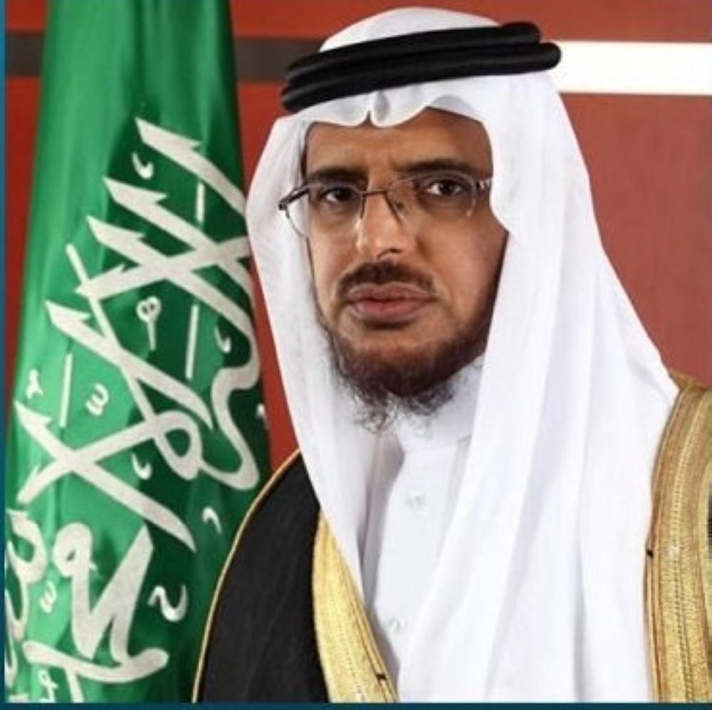 تعيين الأمير الدكتور فيصل بن عبدالله المشاري رئيسا لهيئة تقويم التعليم