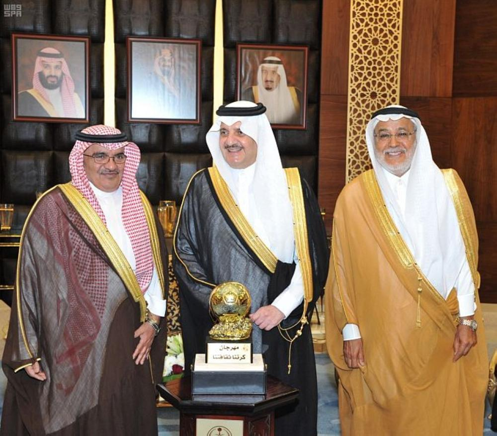 سعود بن نايف يكرم لجان مبادرة «كرتنا ثقافتنا»