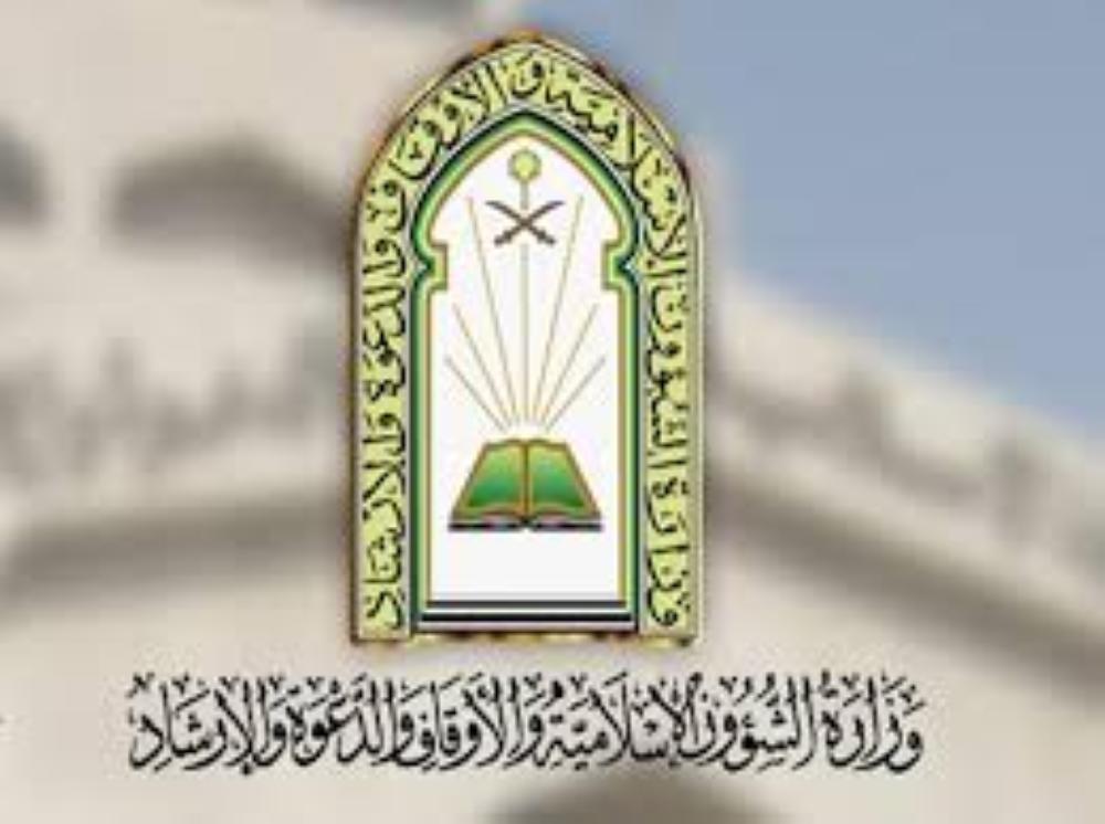 «الشؤون الإسلامية» بالقصيم تنهي إجراءات الترخيص لـ400 موقع لإفطار الصائمين