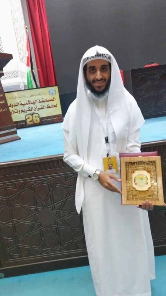 المملكة تحقق المركز الثاني في «المسابقة الهاشمية» لحفظ القرآن