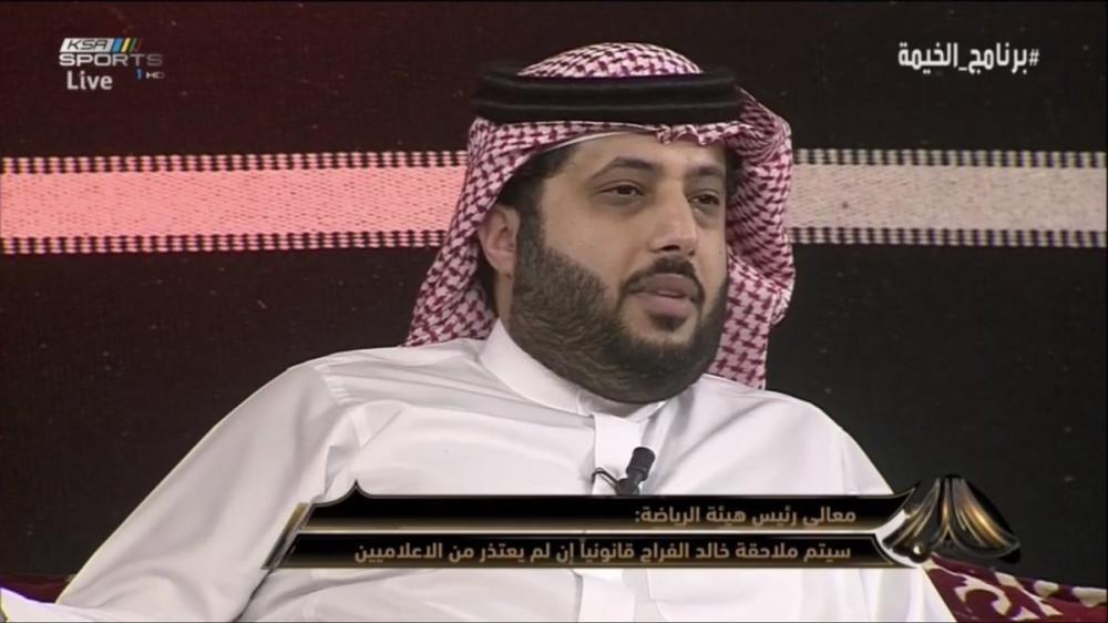 آل الشيخ: الاتحاد الآسيوي «نائم».. ولن نسكت عن «قضية المرداسي»