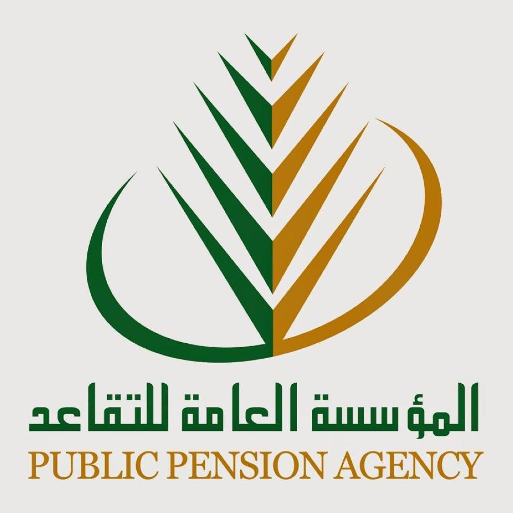 «مؤسسة التقاعد»: موعد صرف المعاشات.. الخميس