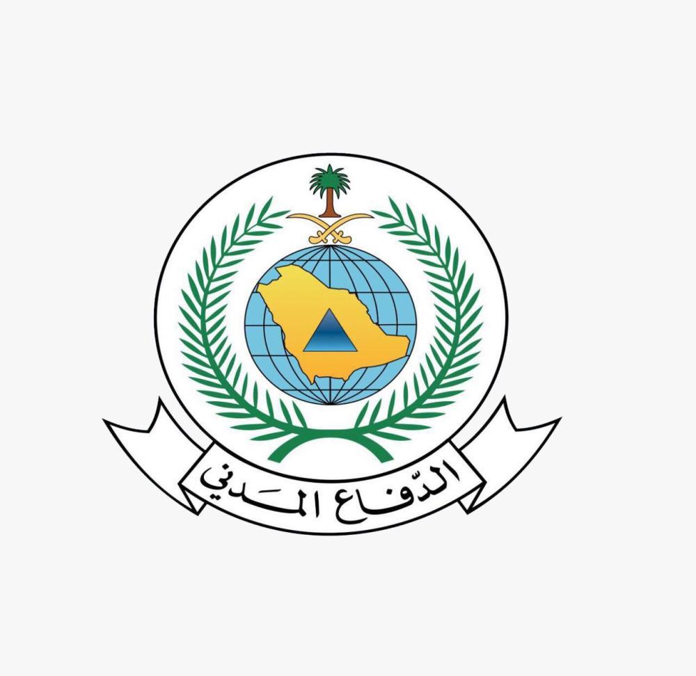 «مدني الباحة» يحذر من الحالة المطرية والسيول