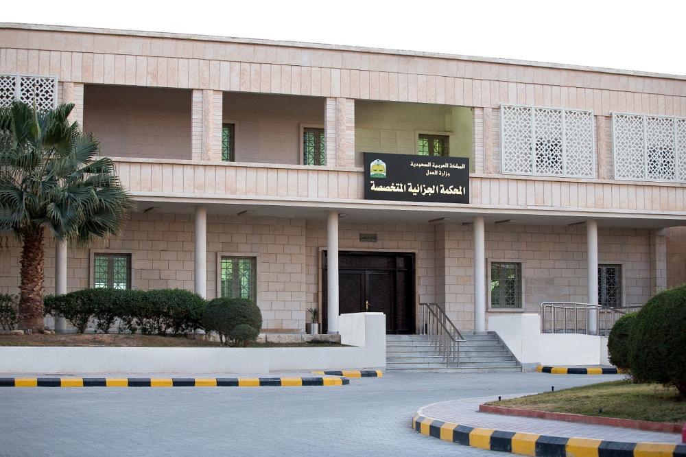 محاكمة 14 إرهابياً كوَّنوا تنظيماً سرياً مسلحاً بالسعودية
