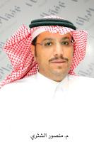 منصور الشثري