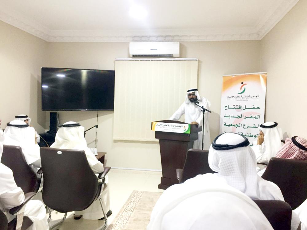 القحطاني متحدثا لأعضاء الجمعية مساء أمس الأول في مكة المكرمة.