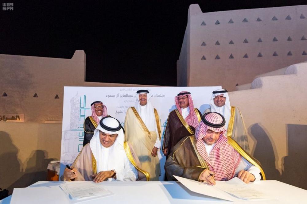 سلطان بن سلمان يرعى تدشين كود بناء المساجد