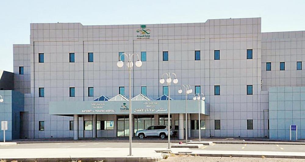 بيشة: مستشفى النساء والولادة مغلق منذ 3 أعوام