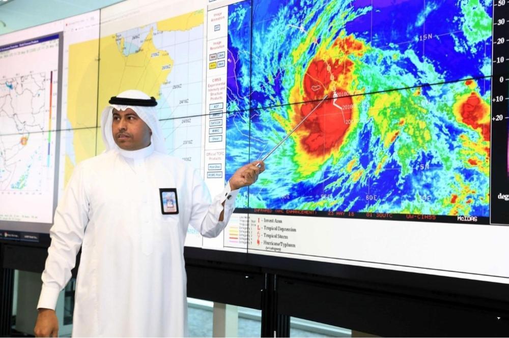 «الأرصاد»: العاصفة المدارية MEKUNU ستؤثر على أجزاء من المملكة