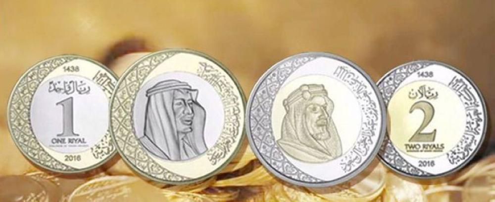 العملة المعدنية الجديدة بالسعودية.