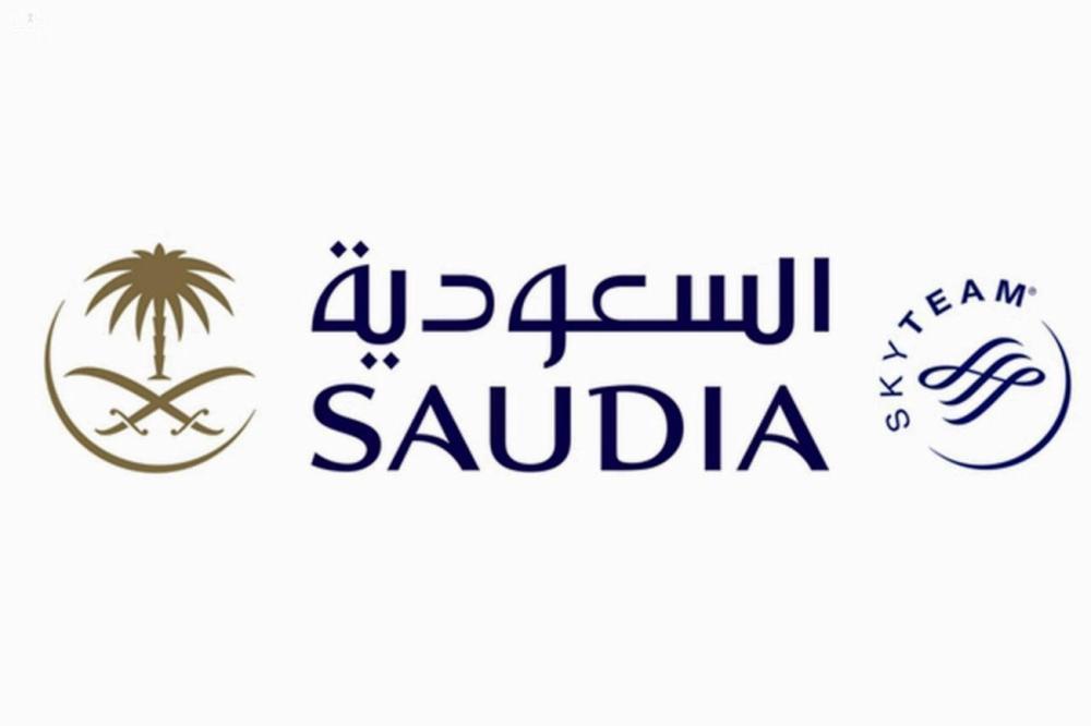 الخطوط السعودية: تخفيض 10% لكبار السن السعوديين