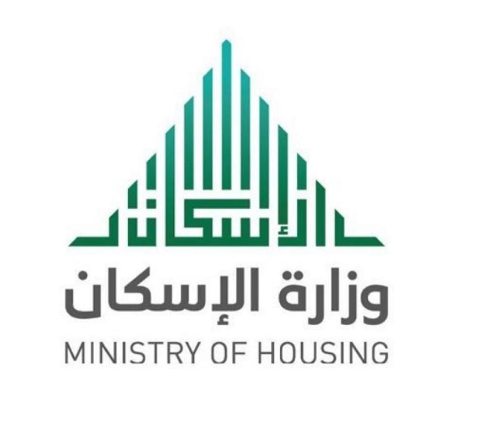 الرياض: 7 مشاريع توفر 14 ألف وحدة سكنية