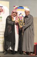 مفتي ماليزيا الدكتور البكري والملحق الديني السعودي الشيخ عبدالرحمن الهرفي.
