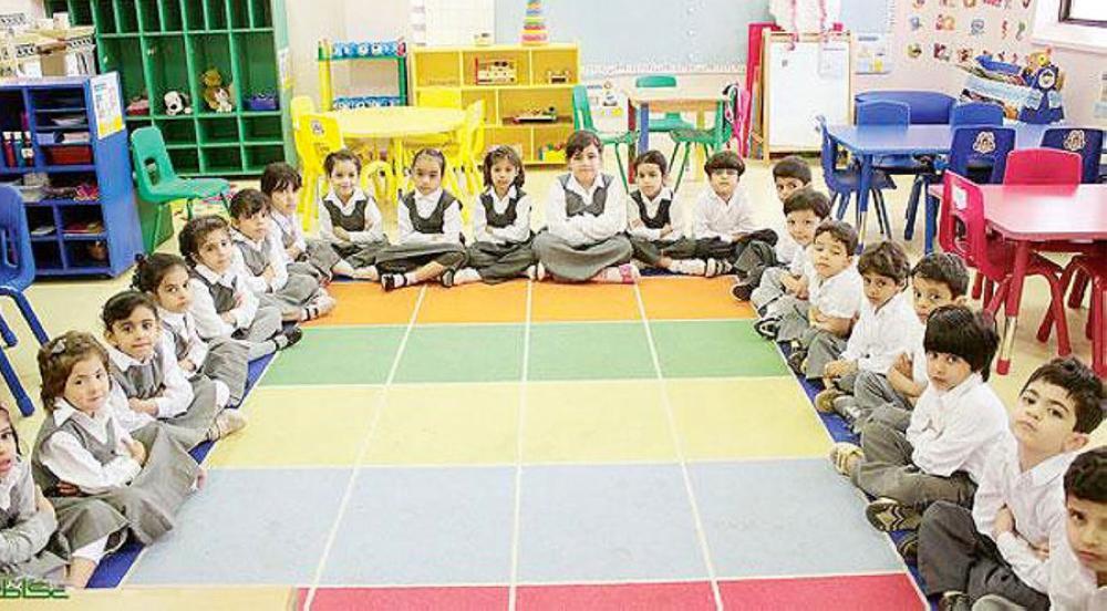 «التعليم» تستعين بالمتطوعات لسد عجز رياض الأطفال