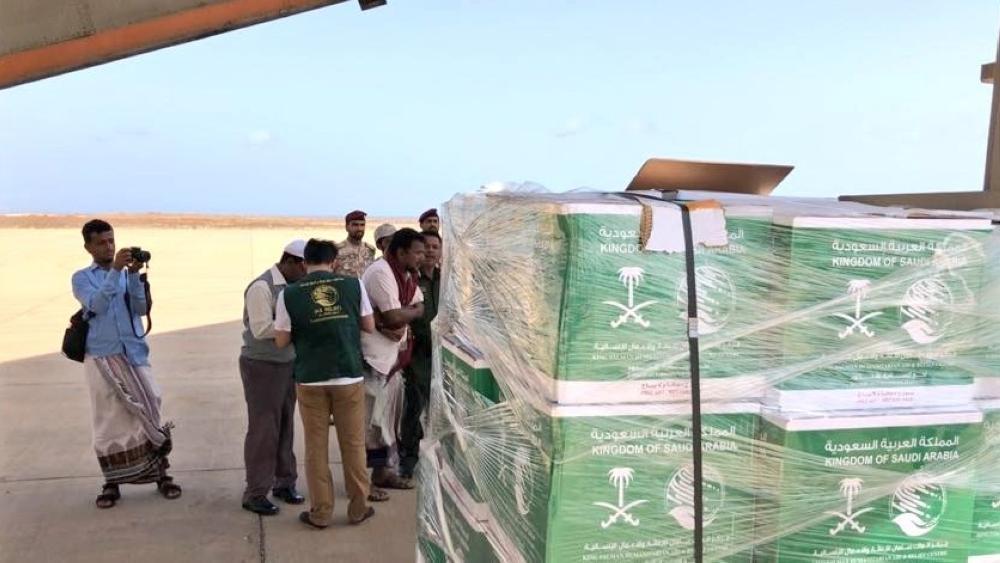 وصول أولى طائرات الجسر الإغاثي السعودي لمساعدة أهالي سقطرى