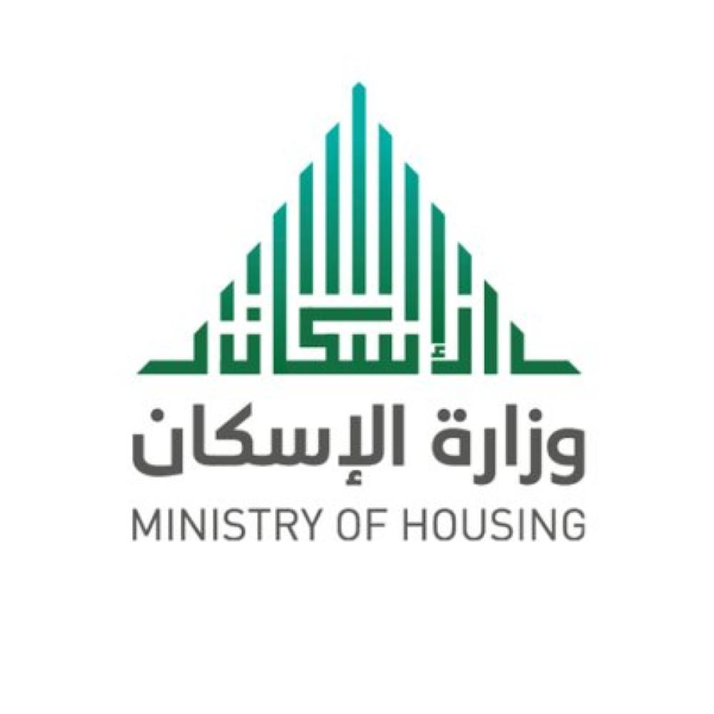 الإسكان تُطلق 7 مشاريع جديدة في الرياض وجدة والدمام