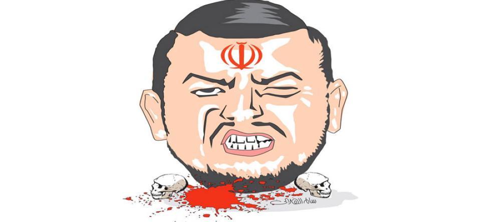 الحوثي يعترف بالهزيمة