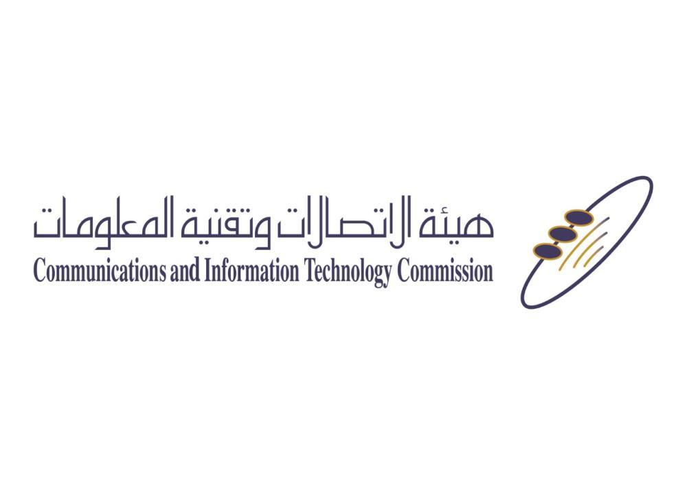 c12d2fb0e سبق سعودي جديد.. «الاتصالات»: «الجيل الخامس» يعزز الاقتصاد الرقمي ...
