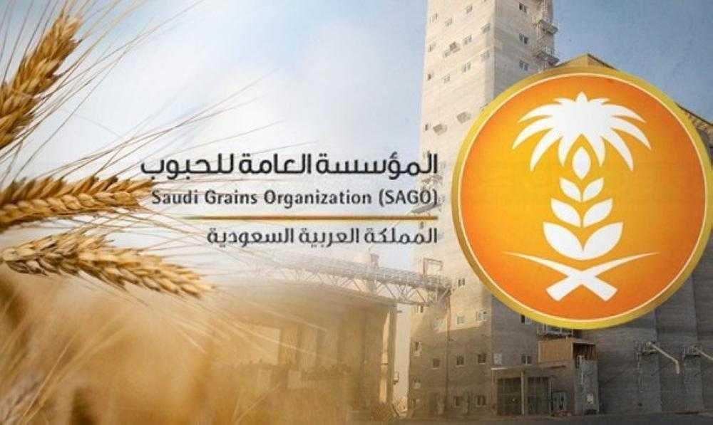 «الحبوب» تستطلع الآراء في مشروع نظام مطاحن إنتاج الدقيق
