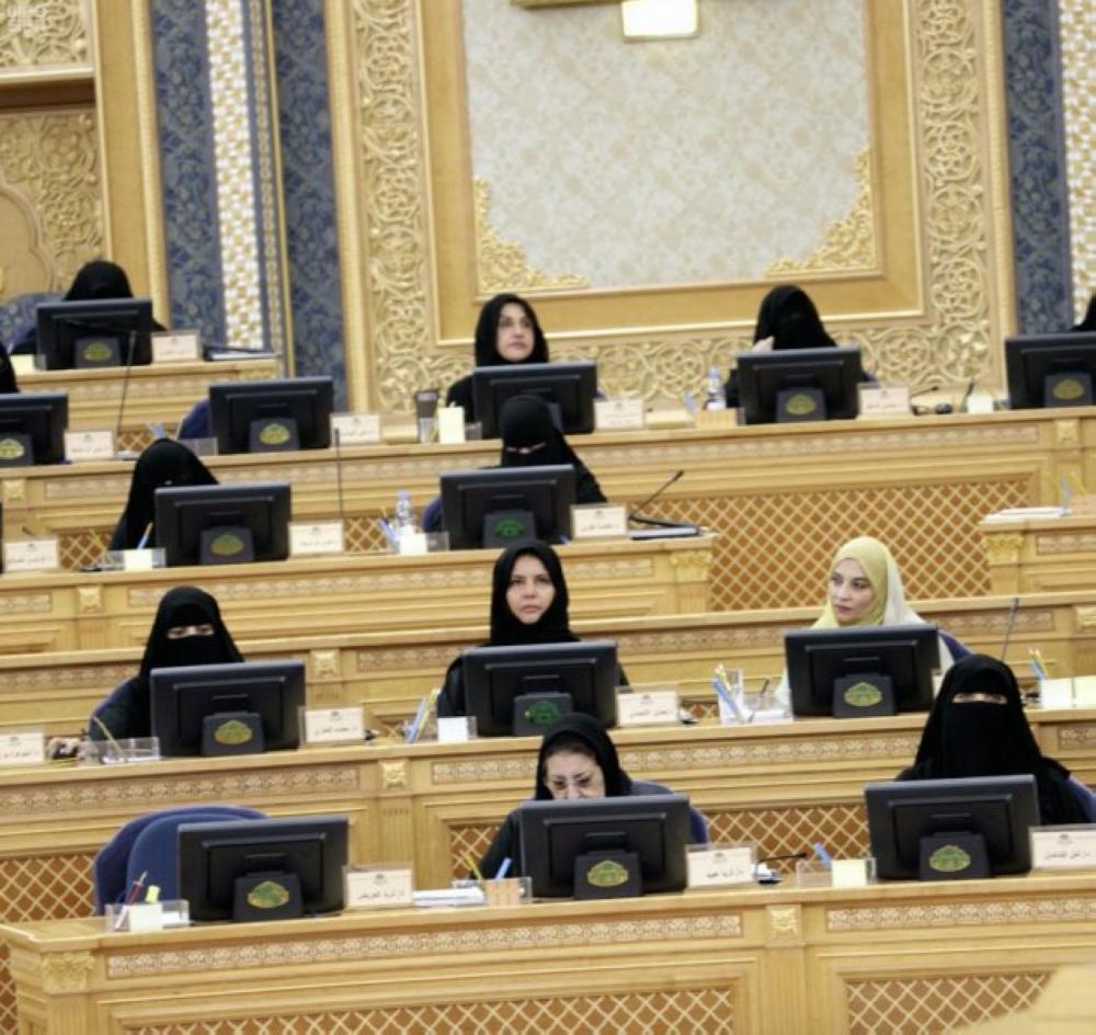 «الشورى» يشارك في أعمال المنتدى العالمي للقيادات النسائية