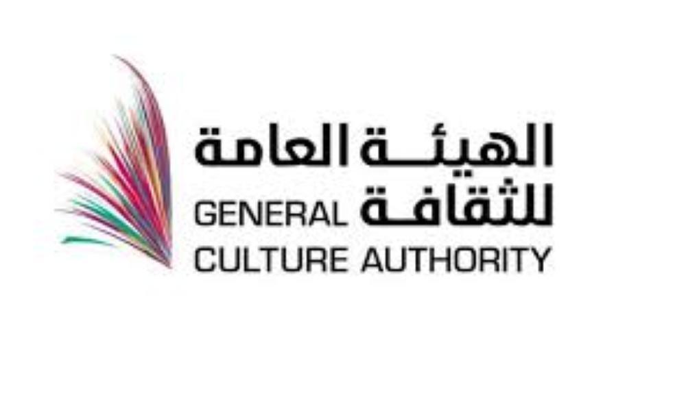 هيئة الثقافة تنظم «المعرض السعودي» تزامنًا مع مشاركة الأخضر في المونديال