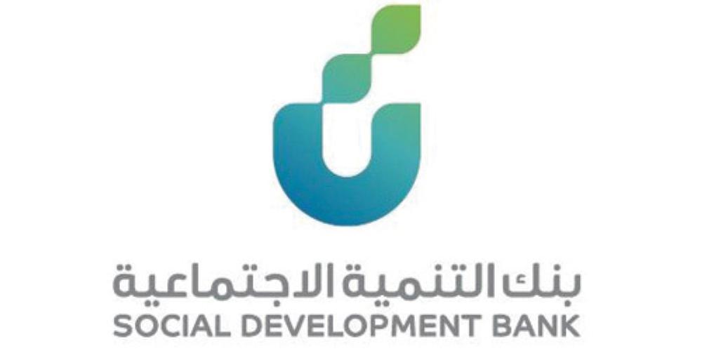 بنك التنمية يعتمد ويوافق على 322 مشروعا بقيمة تجاوزت 64 مليون ريال