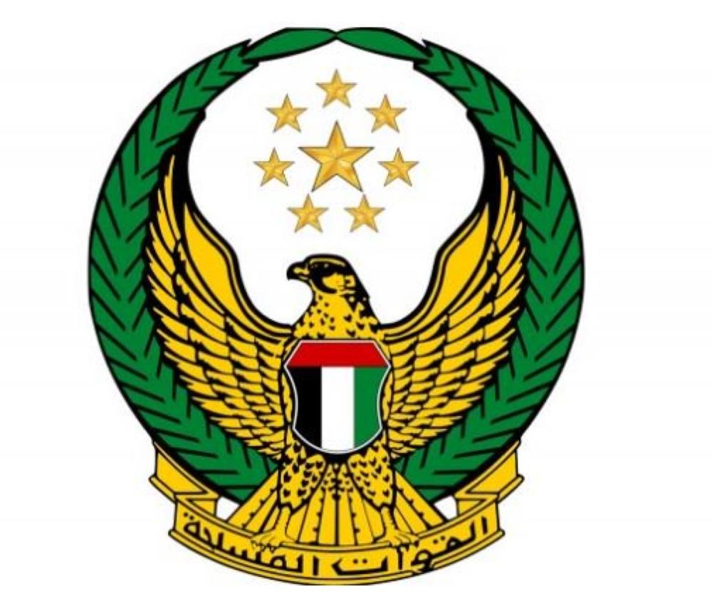 استشهاد 4 جنود إماراتيين في اليمن