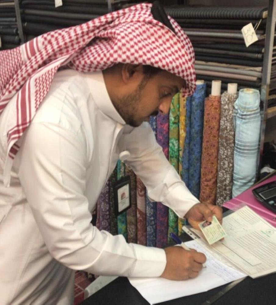 «عمل الرياض» يحرر 107 مخالفات خلال إجازة عيد الفطر