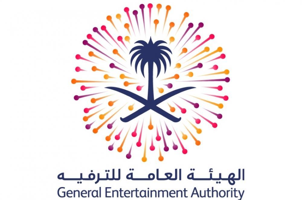الخطيب: 400 فعالية سترفع أوقات السعادة للسعوديين في عيد الفطر