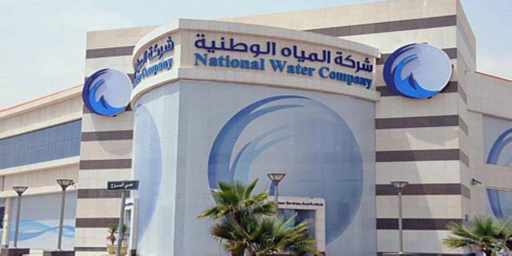 «المياه الوطنية»: نجاح الخطة التشغيلية لشهر رمضان دون انقطاعات