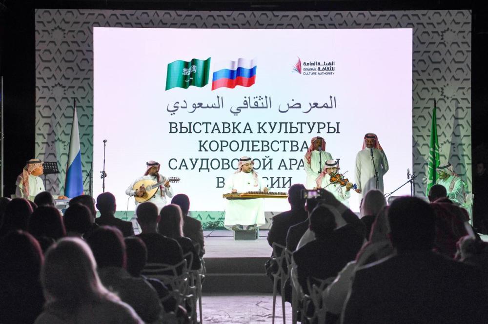 افتتاح المعرض الثقافي السعودي بموسكو