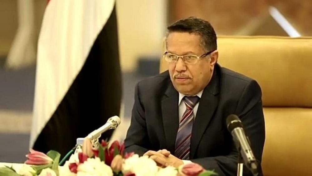 رئيس الوزراء اليمني: نقترب من تحرير ميناء الحديدة