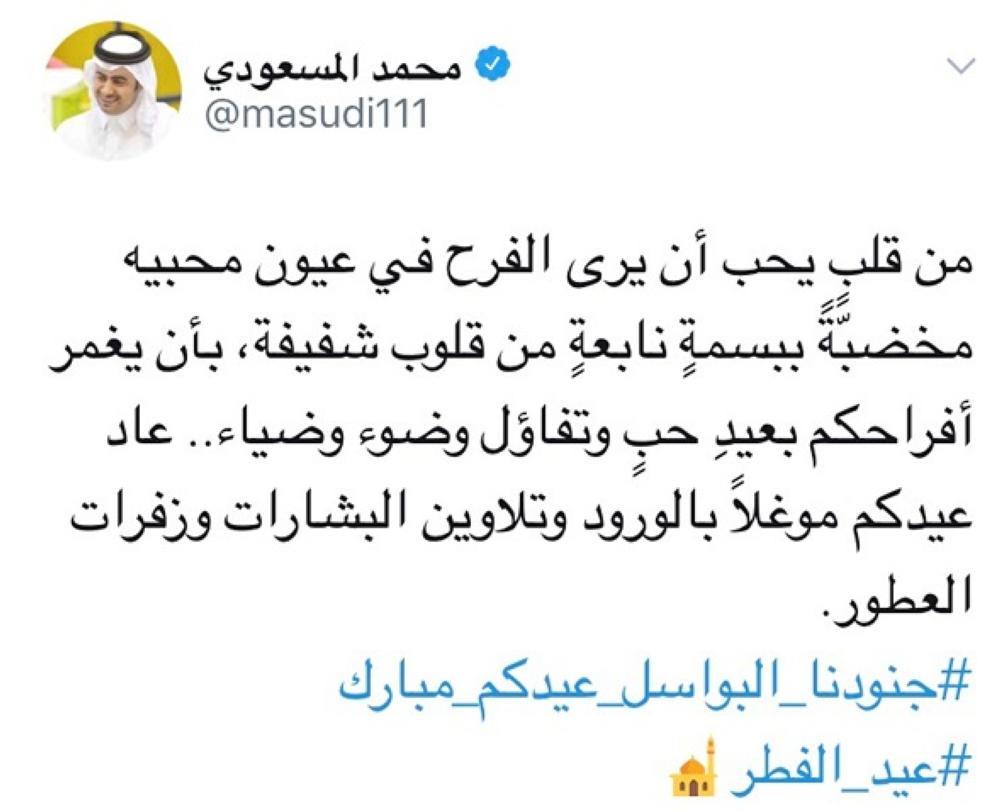 شباب وشابات الوطن ي عايدون المرابطين أخبار السعودية صحيفة عكاظ
