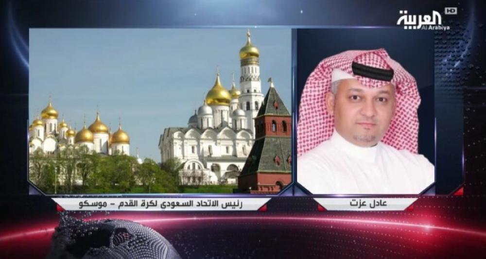 «اتحاد القدم» يوضح تصريح عادل عزت لـ«قناة العربية»