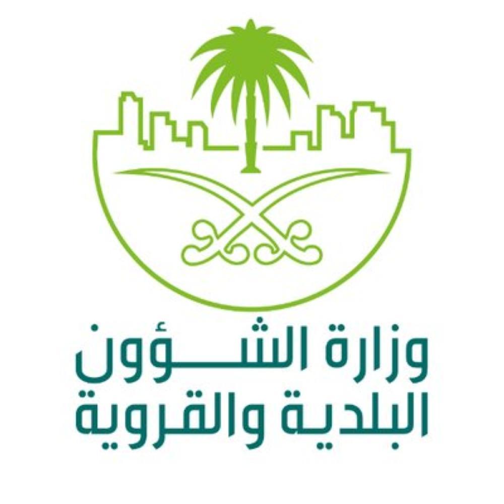 «البلديات» تنشط خدمات الرخص ومعالجة الشكاوى في العيد