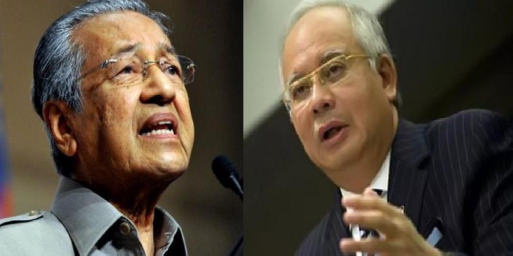 ماليزيا: توجيه عدة تهم لرئيس الوزراء السابق
