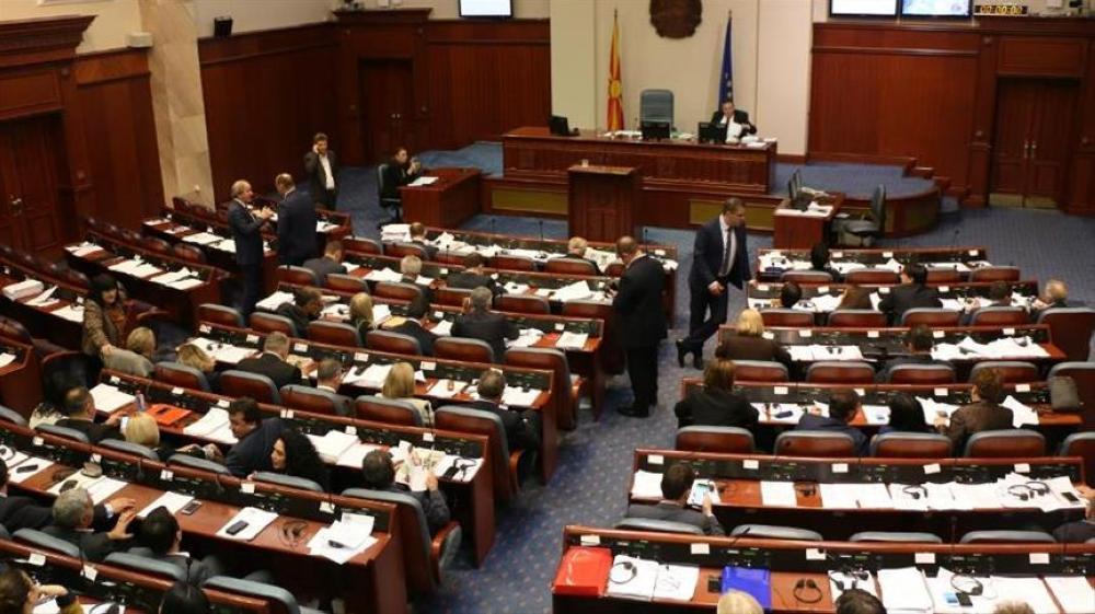 البرلمان المقدوني يصادق على تغيير اسم البلاد