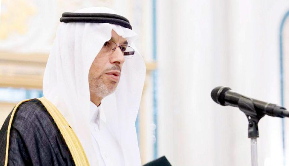 المملكة: لا لفرض قيم وثقافات تتعارض مع هويتنا الإسلامية