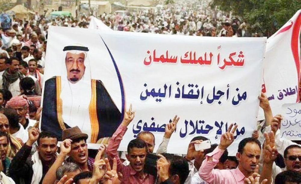 الشعب اليمني في قلب سلمان