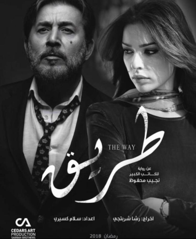 هل خرجت الدراما السورية من العزلة بـ«اللبننة» ؟
