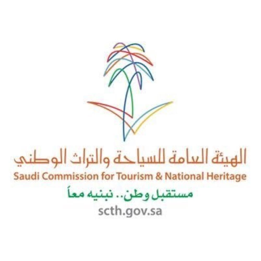 «سياحة مكة» تطلق عدداً من الفعاليات المصاحبة لـ«سوق عكاظ»