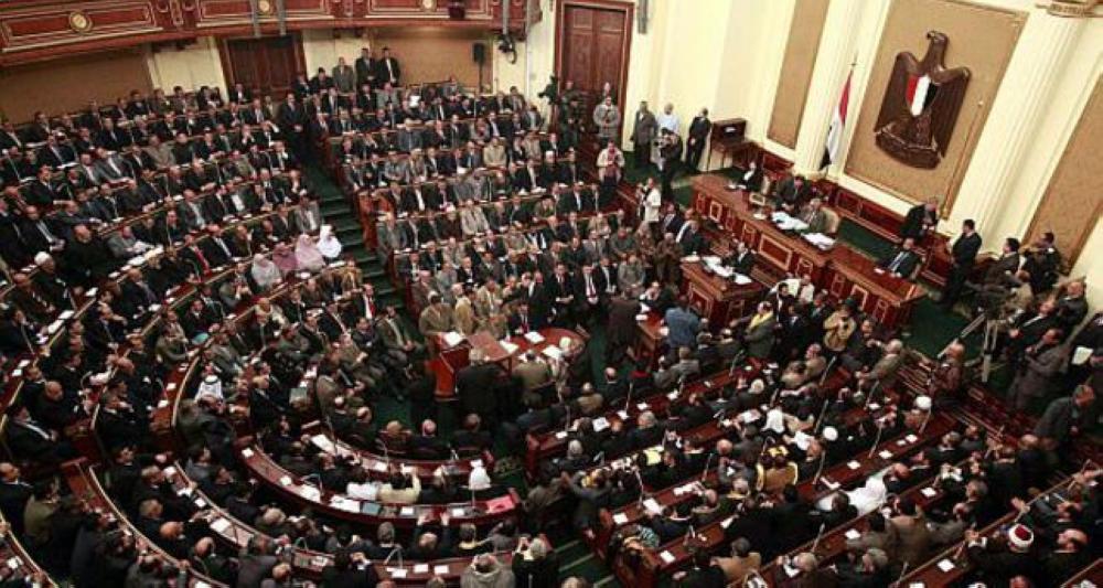 مجلس النواب المصري يوافق على مد حالة الطوارئ لمدة 3 أشهر